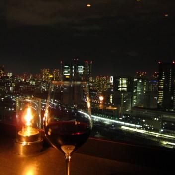North Bar Tokyo