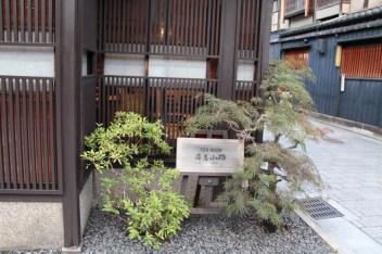 Kyoto 171