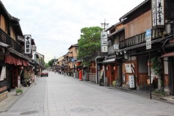 Kyoto 564