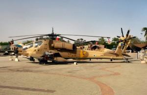 Israeli AH-64A Apache