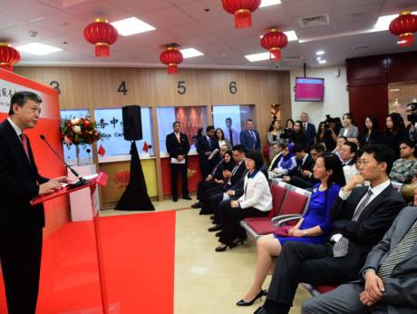 VFS Global opens first Chinese Visa Application Service