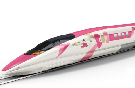 Hello Kitty Bullet Train