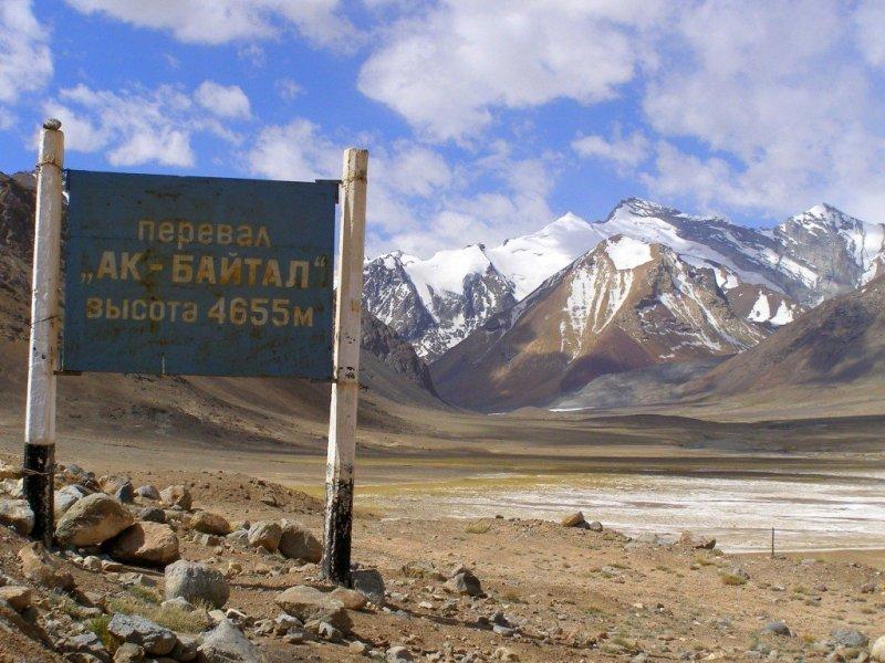 Crossing the Ak-Baital Pass M41 Pamir Highway Tajikistan