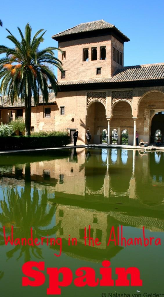 Wandering in the Alhambra Spain