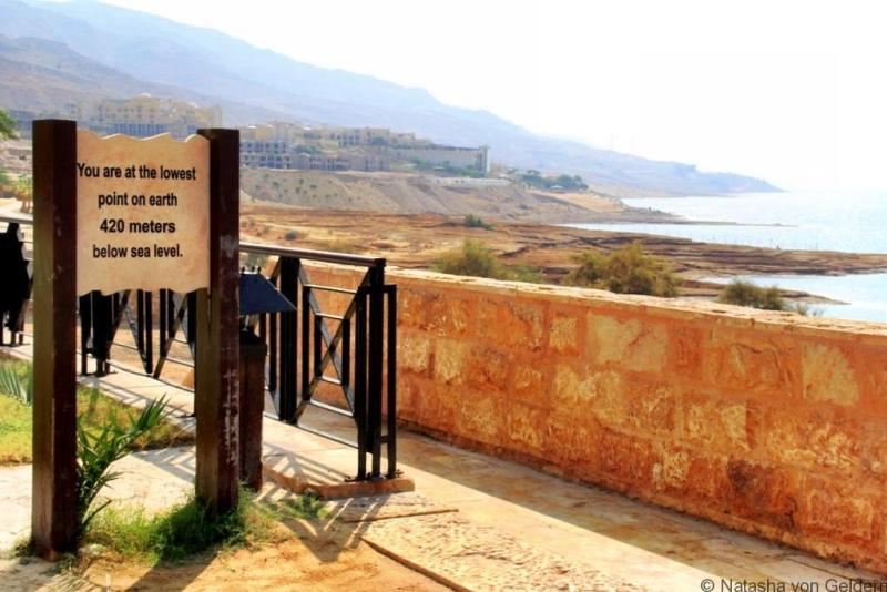 Movenpick Dead Sea Spa and Resort Jordan lowest point