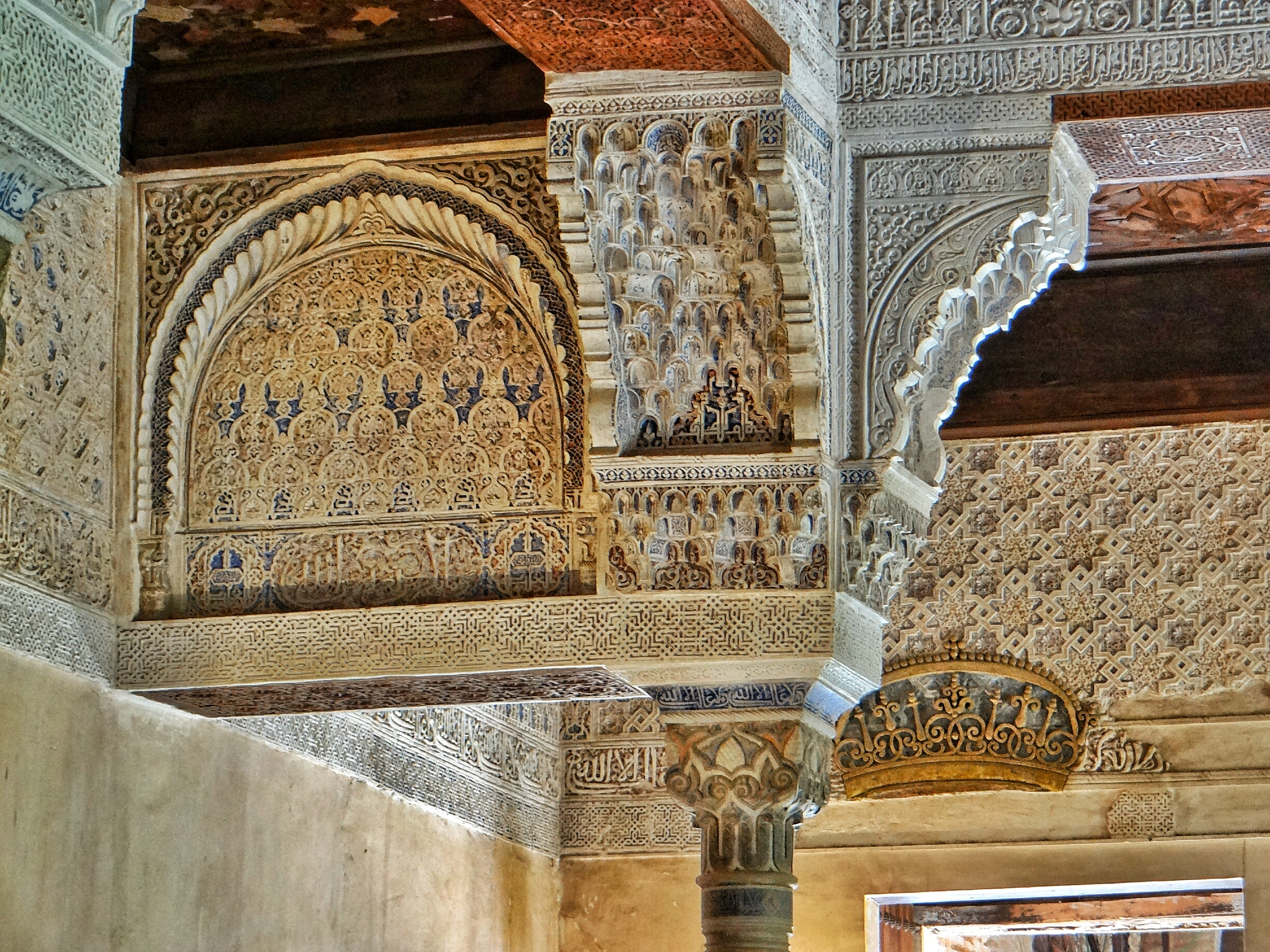 Visit the alhambra jewel of granada world wanderista for Sala la sala