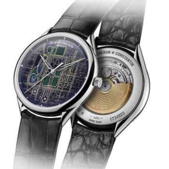 Hallmark of Geneva certified timepieces