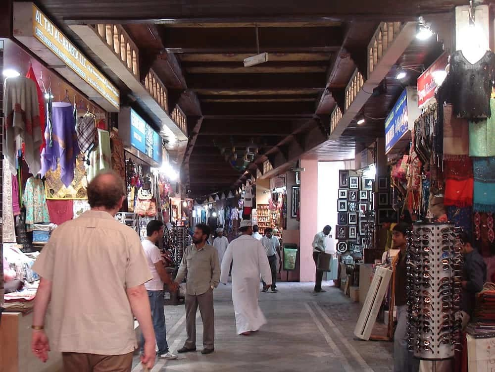 Muttrah And Its Souk A Traditional Market In Muscat Oman
