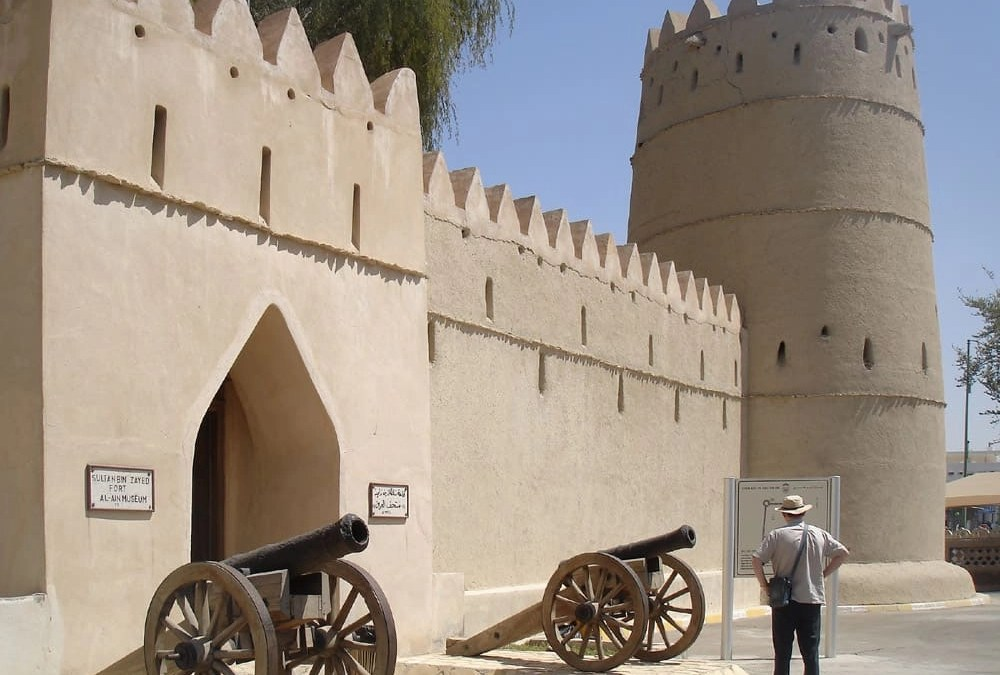 The UNESCO Heritage of Al Ain