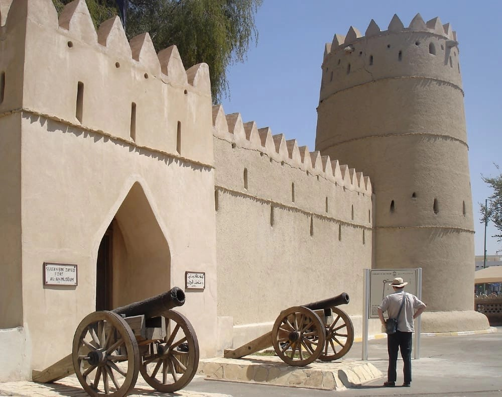 Eastern Fort, Al Ain