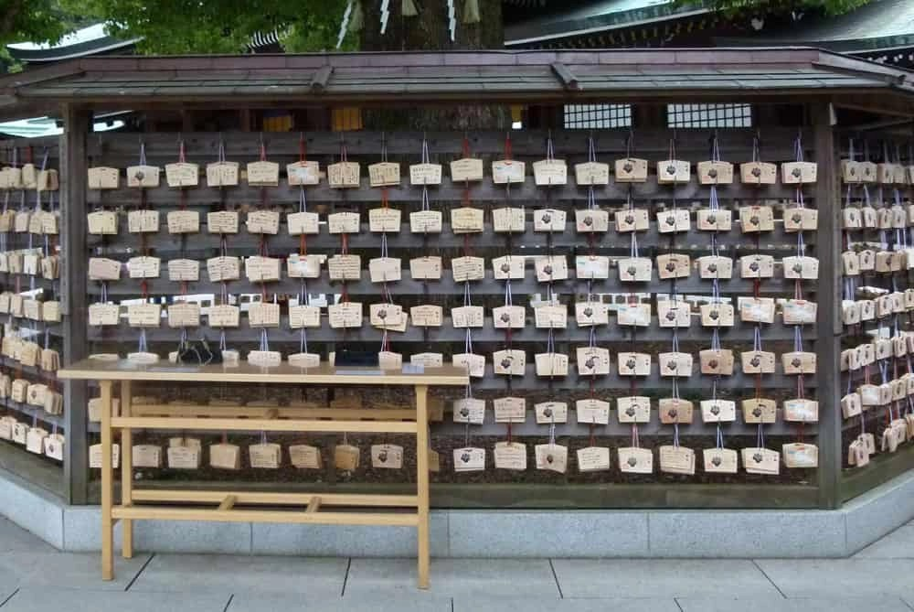 Wooden emas, Meiji Shrine, Tokyo