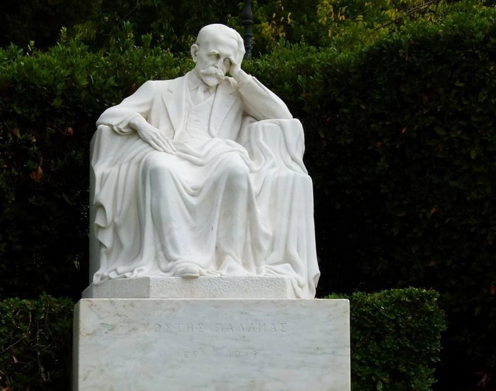 Greek poet Palamas