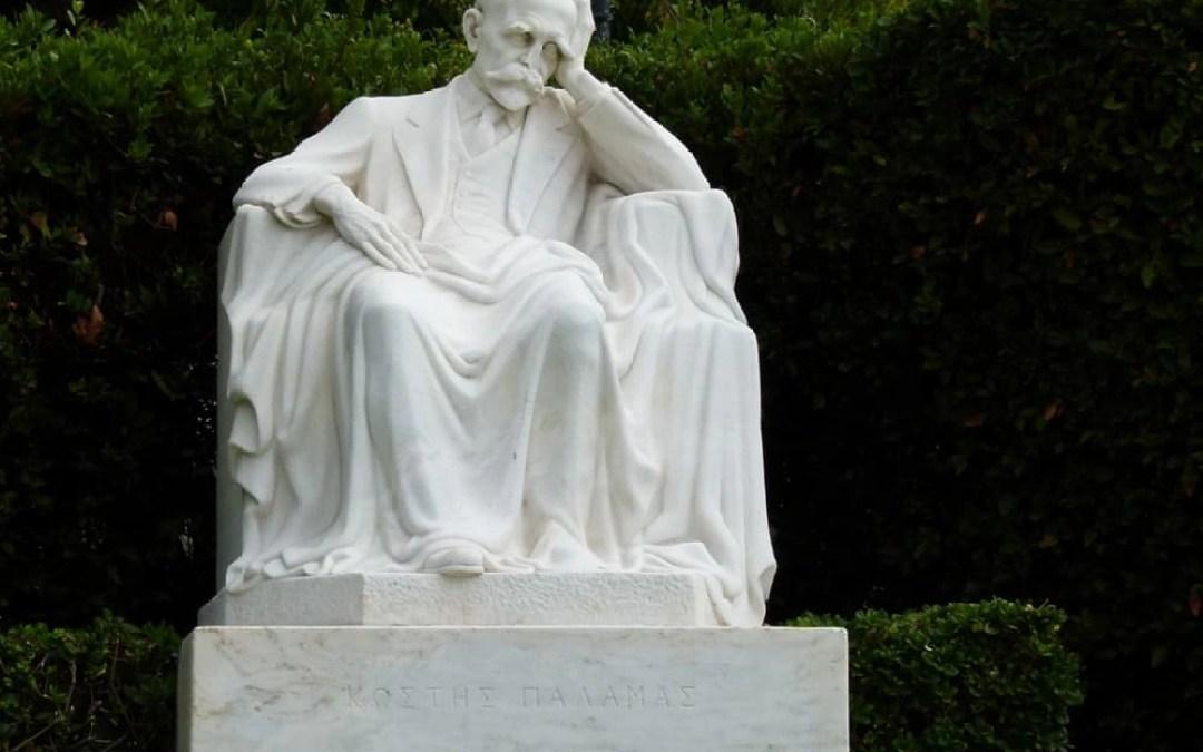 A Tour Around Literary Athens