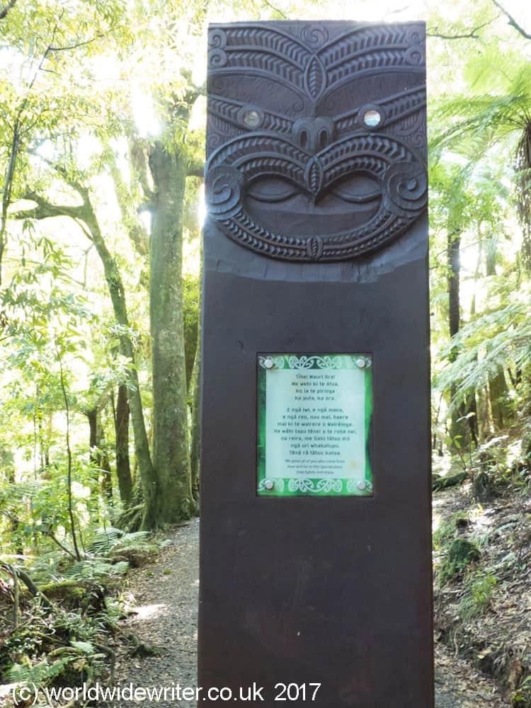 Maori sculpture, Bridal Veil Falls