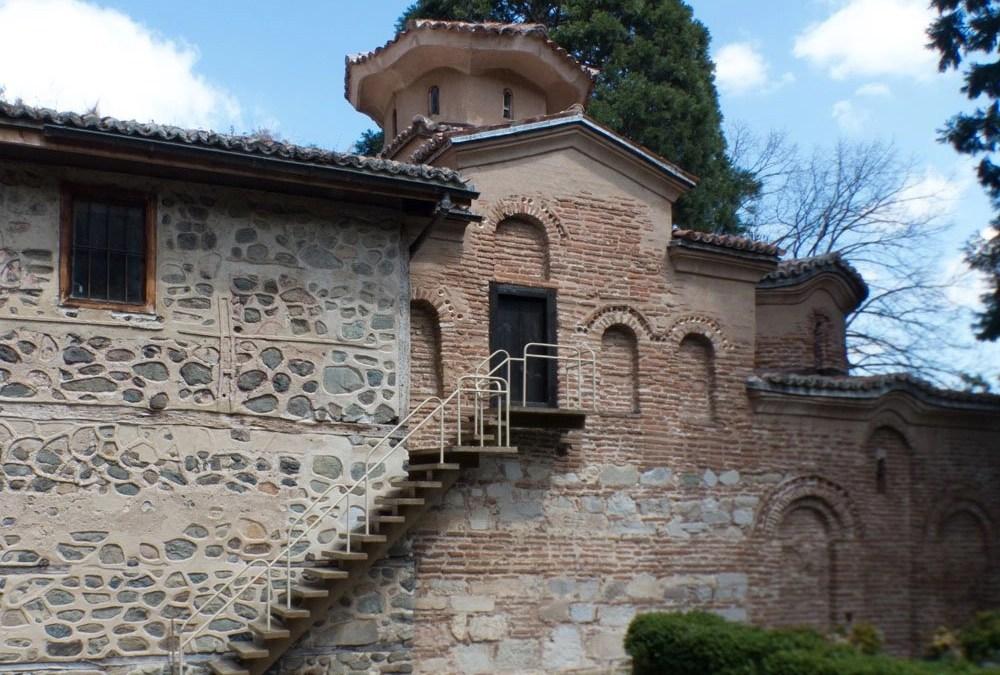 Visiting Boyana Church, Sofia: A World Heritage Site