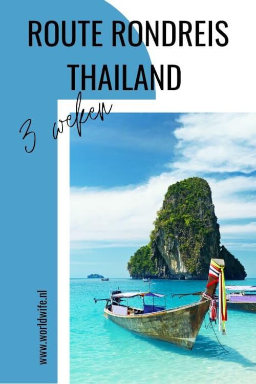 Inspiratie voor een rondreis van drie weken door Thailand. Een mix van cultuur, natuur en witte stranden.