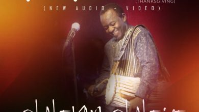 Photo of [Audio + Video]  Ope Didu By Olaleye Olalekan
