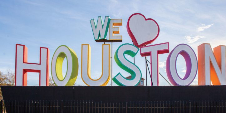 We (Heart) Houston 1