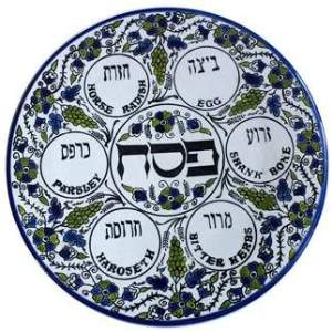Passover Seder Plate from Wallmart