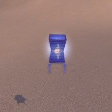 Lanterna Lunar (Aliança)