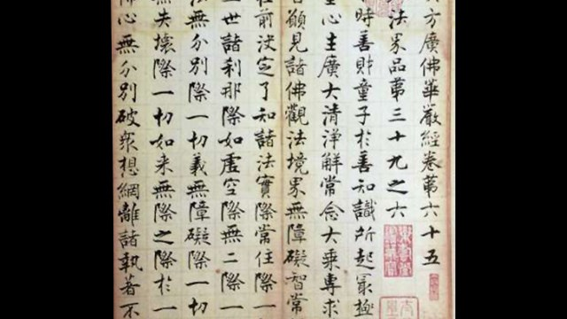 Chinese_Calligraphy_MGN_640x360_20429K80-HKBQA_1556039109005.jpg