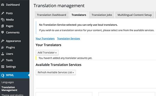 Adding translators using translator management module