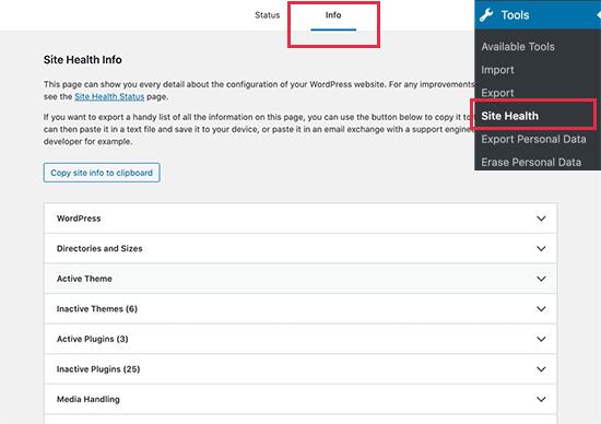 WordPress system information under site health