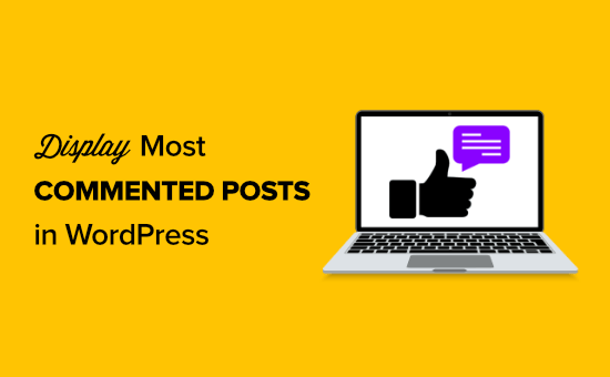How to display most commented posts in WordPress (2 ways)