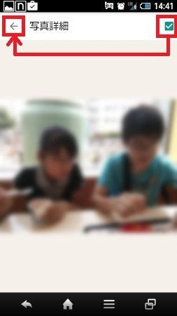 1Screenshot_2015-11-02-14-41-12_s