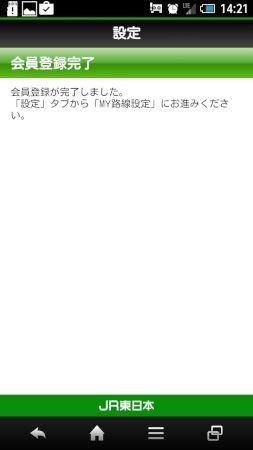 1Screenshot_2015-12-15-14-21-20_s