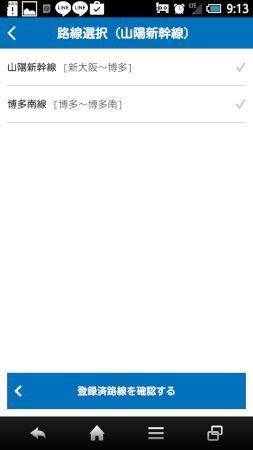 1Screenshot_2015-12-17-09-13-24_s
