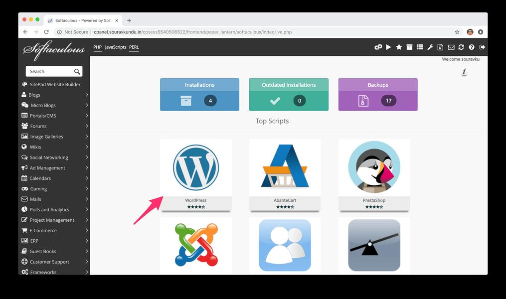 установить WordPress с Softaculous Cpanel 1