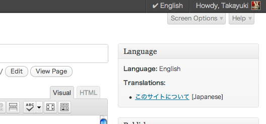 bogo-post How to Build a Multilingual Site in WordPress