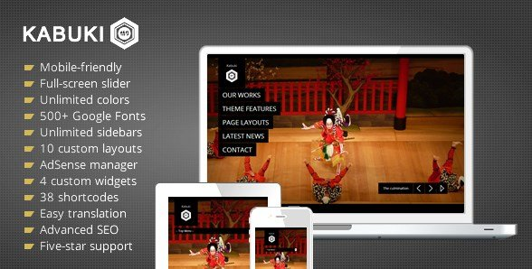 Kabuki - Luxury Portfolio/Agency WordPress Theme