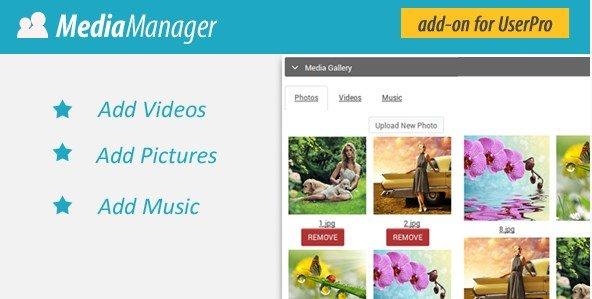 Media Manager for UserPro