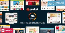 eMarket Download