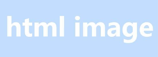 Небольшой html урок, как вставить картинку в боковое меню