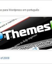 bloguite