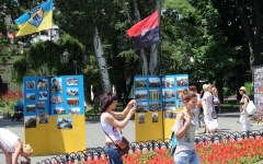 Odessa Memorial to Volunteer Battalions