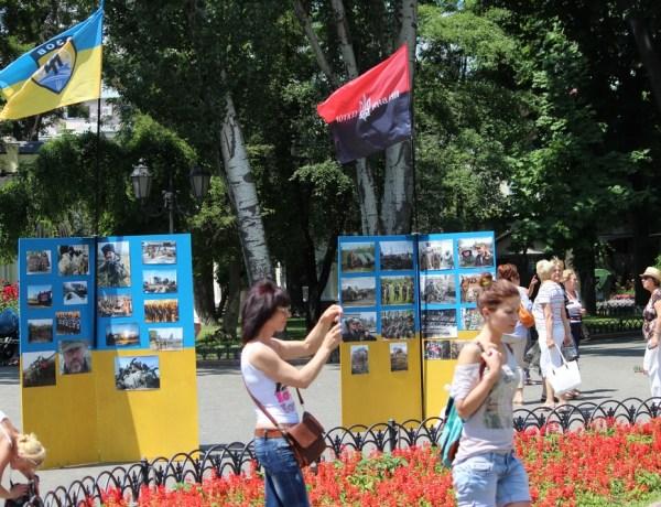 Odessa Memorial to Volunteer Battalions