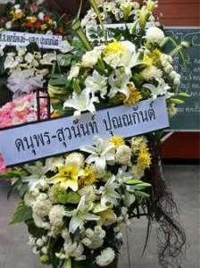 พวงหรีดดอกไม้สด โทนสีขาว ของ ดนุพร-สุวนันท์ ปุณณกันต์ จัดส่งที่ วัดยาง หรีด ณ วัด ขอแสดงความเสียใจต่อครอบครัวผู้เสียชีวิตด้วยนะคะ