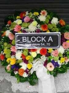 พวงหรีดดอกไม้สดจัดแบบสดใสธรรมชาติ ของ BLOCK A true visions 54, 70 จัดส่งที่ วัดราษฎร์ศรัทธาธรรม หรีด ณ วัด ขอแสดงความเสียใจอย่างสุดซึ้งต่อการจากไปครั้งนี้ค่ะ