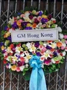 พวงหรีดดอกไม้สดหลายสีสัน ของ GM Hong Kong จัดส่งที่ วัดมหาพฤฒาราม หรีด ณ วัด ขอแสดงความอาลัยต่อผู้ที่จากไปอันเป็นที่รักและเคารพค่ะ