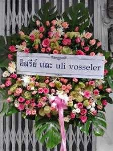 พวงหรีดดอกไม้สด จัดด้วยกุหลาบสีหวาน สั่งโดย อิสรีย์ และ uli vosseler จัดส่งที่ วัดดอนเมือง หรีด ณ วัด ขอแสดงความเสียใจและรู้สึกอาลัยต่อการจากไปของผู้เสียชีวิตค่ะ