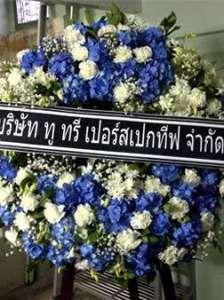 พวงหรีดดอกไม้สด สีฟ้า-ขาว ของ บริษัท ทู ทรี เปอร์สเปกทีฟ จำกัด จัดส่งที่ วัดโสมนัสวิหาร หรีด ณ วัด ขอร่วมแสดงความเสียใจและร่วมไว้อาลัยด้วยค่ะ