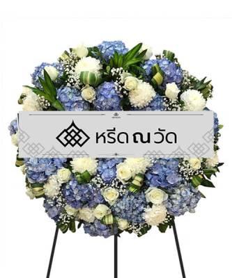 พวงหรีดคำนึง ไซส์กลาง โทนสีฟ้าขาวสบายตาจากดอกไฮเดรนเยียและเบญจมาศ