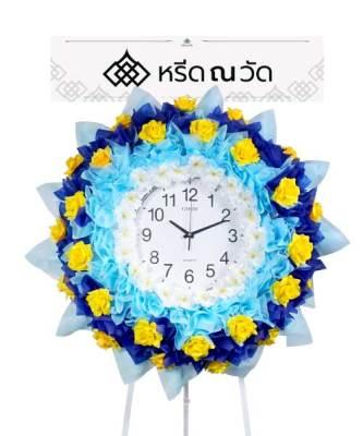 พวงหรีดทำจากนาฬิกาสีฟ้าเหลือง