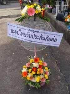 พวงหรีดพัดลม จัดแต่งดอกไม้สด สั่งโดย บมจ.ไทยรับประกันภัยต่อ จัดส่งที่ วัดโสมนัสวิหาร  หรีด ณ วัด ขอแสดงความเสียใจแก่ครอบครัวผู้เสียชีวิตมา ณ ที่นี้ด้วยค่ะ