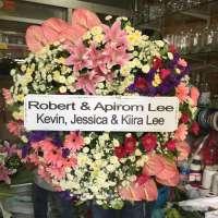 พวงหรีดดอกไม้สด ส่งในนาม Robert & Apirom Lee ณ วัดโสมนัส