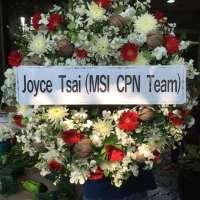 พวงหรีดดอกไม้สด ส่งในนาม Joyce Tsai (MSI CPN Team) ณ วัดจักวรรดิ